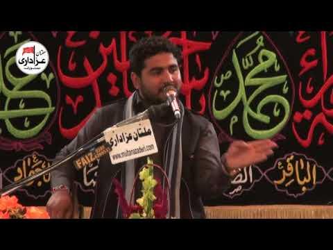 Zakir Salman Ali | Majlis e Aza 26 Feb 2018 | Shair SHah Multan |