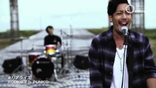 Rookiez Is Punk D リアライズ Music Audio 弱虫ペダル Grande Road エンディング テーマ