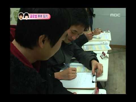 우리 결혼했어요 - We Got Married, Jo Kwon, Ga-in(19) #05, 조권-가인(19) 20100220 video