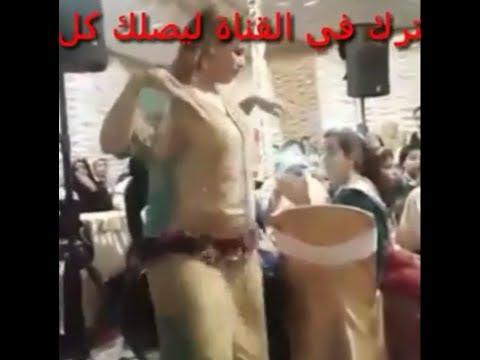 رقص شيخة مغربية ساخن  2018 chtih cha3bi chikhat nayda thumbnail