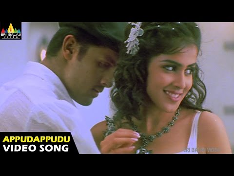 Sye Songs | Appudappudu Video Song | Nithin, Genelia | Sri Balaji Video