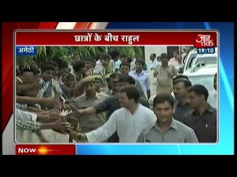 India 360: Rahul Gandhi visits Amethi college