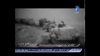 كلام تاني  يرصد تاريخ الصراع السني الشيعي فى المنطقة