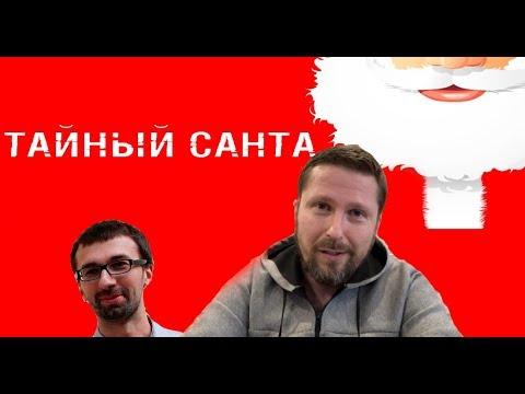 Нардеп Лещенко и его тайный друг
