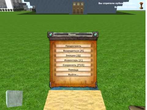 Смотреть - Как взломать игру вк копатель онлайн на полт-на скорость. cheat