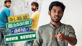 Kadavul Irukaan Kumaaru @ KIK Review.