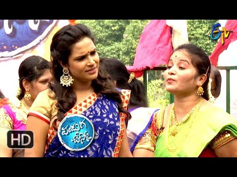 Panduga Chesko | 10th October 2018 | Full Episode | ETV Telugu