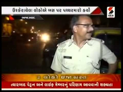 One Killed in BRTS Accident in Ahmedabad     Sandesh News