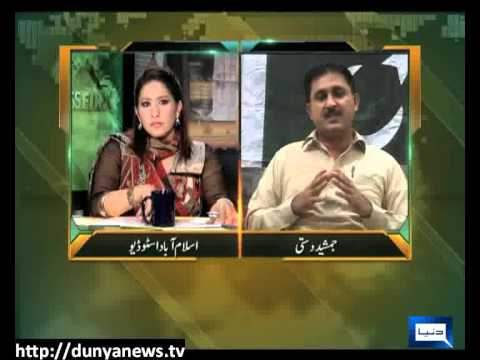 Dunya News-CROSS FIRE-13-08-2012