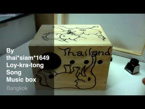 Thailand Elephant Music box.Loy Krathong Song Day.Handmade.collectible.Souvenir