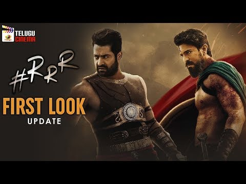Jr NTR and Ram Charan FIRST LOOK update | #RRR Movie | SS Rajamouli | Keerthi Suresh | Telugu Cinema