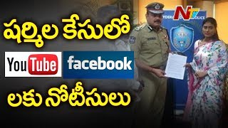 Cyber Crime Police Speed Up Investigation On YS Sharmila Complaint | NTV