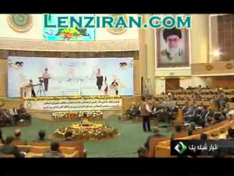 Header of Ali Larijani