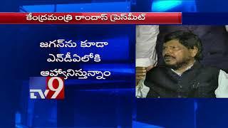 Union Minister Ramdas invites YS Jagan into NDA