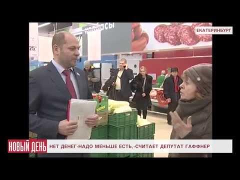 Россияне отказались жертвовать здравоохранением ради аннексированного Крыма, - опрос - Цензор.НЕТ 3693
