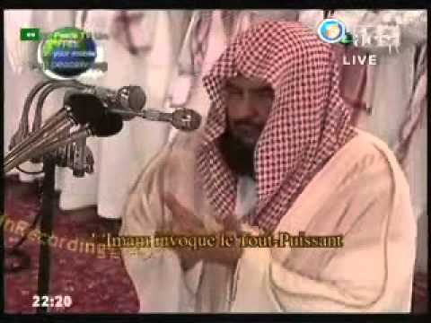 Makkah Taraweeh 2010 -( Night 1)- Witr+dua-e-qunoot  Sheikh Sudais video