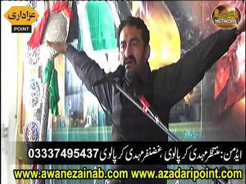 Zakir jamshed hussain joiya majlis 21 safar 2017 imam bargha  zahra s.a rahawali cant gujranwala