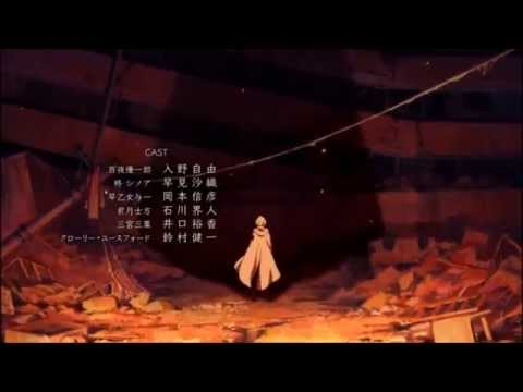 Seraph of the end Ending (French/English Subtitles)