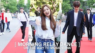 """""""Dance The Night Away"""" Relay DanceㅣTXT, TWICE, NU'EST [On the way to Music Bank]"""