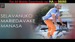 Selavanuko Video song with lyrics - Heart Attack   HD   Nithin   Puri Jagannath   Adah Sharma  