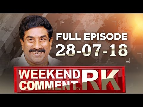 Weekend Comment by RK | Full Episode