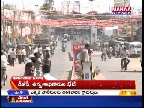 19th Telangana Survey Problems -Mahaanews