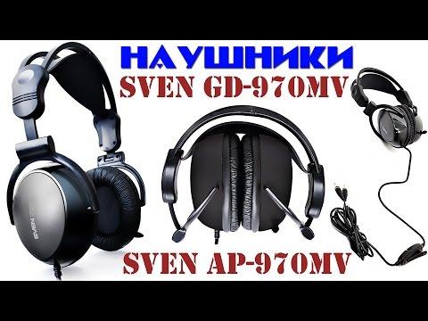 Обзор наушников Svеn GD-970МV Стереонаушники GD-970МV с микрофоном и регуля