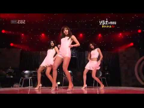 Snsd - Sexy Dance(mirror) video