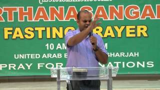 Testimony of Bro. Sam - Prarthanasangamam Ministries (Fasting Prayer June)