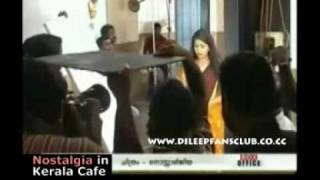 Kerala Cafe - Dileep: 'Nostalgia' Dileep's part in Kerala Cafe
