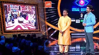 Bigg Boss Telugu Season 2 Episode 15 Highlights | Nutan Naidu Elimination | Babu Gogineni