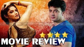 শাকিব খান শ্রাবন্তীর শিকারি বাংলা মুভি রিভিউ! । Shikari Bangla Movie 2016 REVIEW!