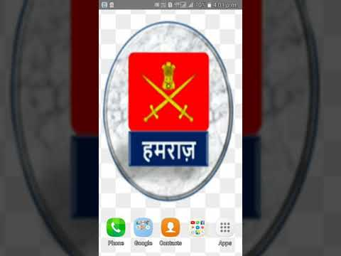 How to sign up in humraaz. How to create log in id in hamraaz by Great India