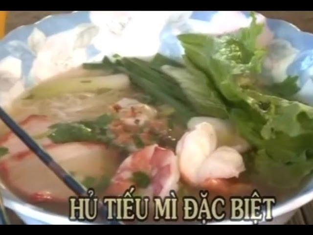Hu Tieu Mi Dac Biet - Xuan Hong