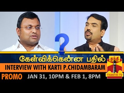 Kelvikkenna Bathil : Exclusive Interview with Karti P Chidambaram (31/1/2015) Promo