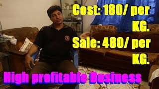Low investment and high profitable business idea.Business idea in hindi.