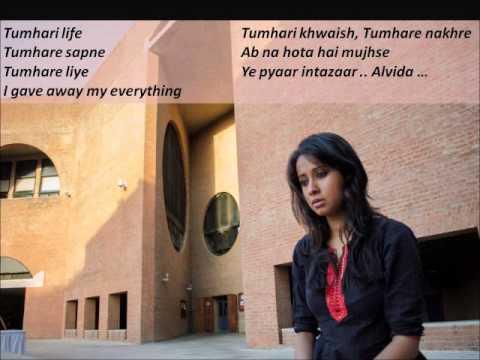 Alvida Original Song | IIM Ahmedabad | Ankit Gupta & Suzanne...