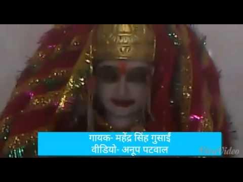 garhwali song Deeba mayaa