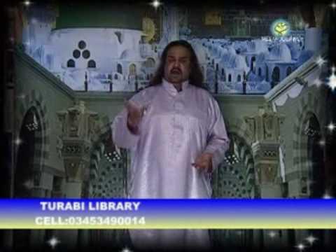Na Puchiye Ke Kiya Hussain Hai - Manqabat - Amjad Fareed Sabri video