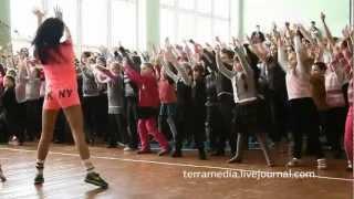Флешмоб в Бобруйске на школьной перемене.mp4