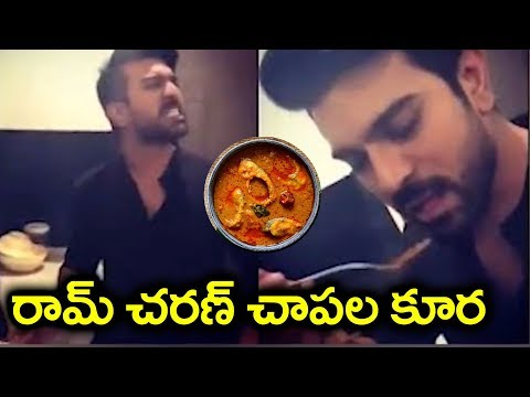 Ram Charan Cooking Fish Curry For Niharika Konidela Viral Video | YOYO Cine Talkies