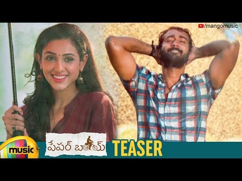 Paper Boy Telugu Movie Teaser | Santosh Shoban | Tanya Hope | Sampath Nandi | Mango Music