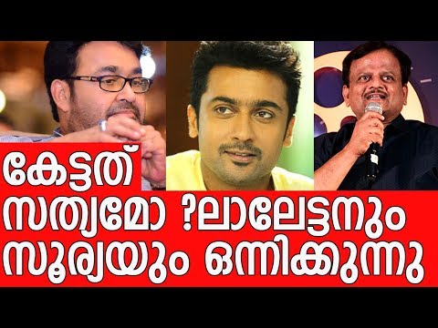 Official - Mohanlal join hands with Suriya for a K V Anand movie