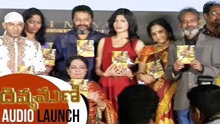Divya Mani Movie Audio Launch Full Video | Sai Kumar, Suresh Kamal | Latest Telugu Movie Trailers