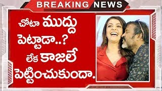Chota K Naidu Kissing Kajal Agarwal on Stage at Kavacham Movie Teaser Launch | Srinivas | TTM
