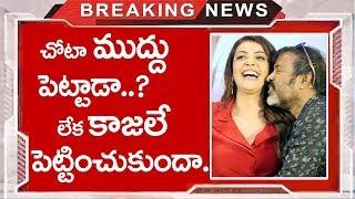 Chota K Naidu Kissing Kajal Agarwal on Stage at Kavacham Movie Teaser Launch | Srinivas | TTM