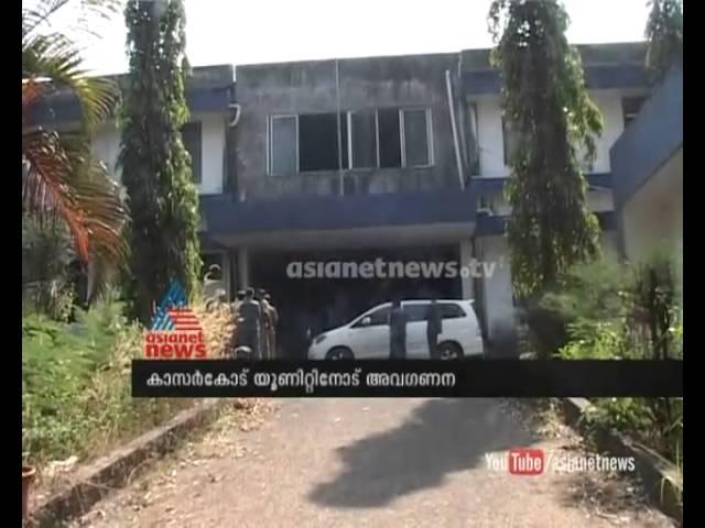BHEL Kasaragod unit development: Chuttuvattom News