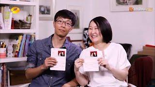 《生机无限》20180524期:婚姻的样子 Life Unlimited【芒果TV精选频道】