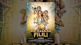 Resham Filili || रेशम फिलिली || Comedy Nepali Movie