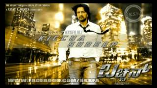 Bachchan - BACHCHAN - Theme Song